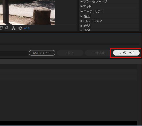 【After Effects】動画から画像を切り出して保存する方法7