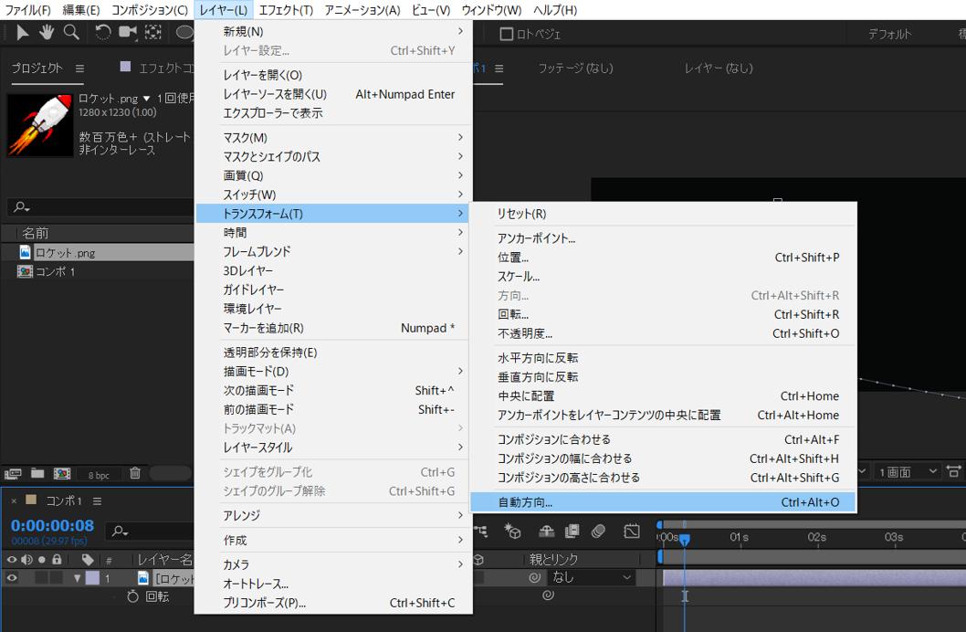 【After Effects】マスクパスからモーションパスを作る方法5
