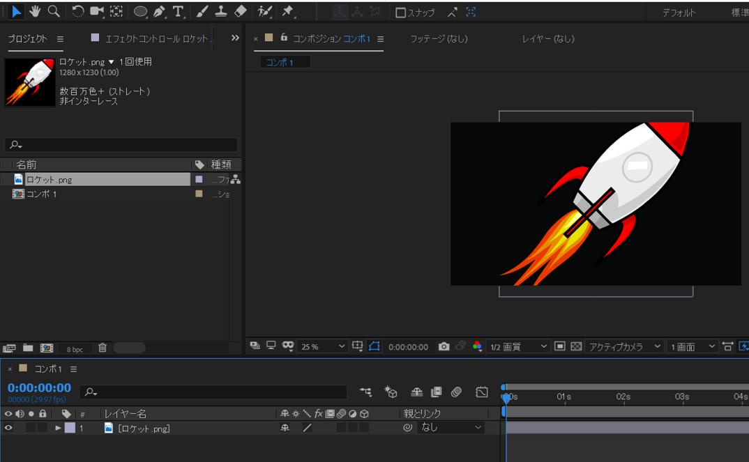 【After Effects】マスクパスからモーションパスを作る方法1