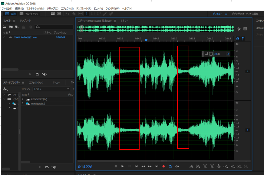 Adobe Auditionを使えばノイズが簡単に除去できる2