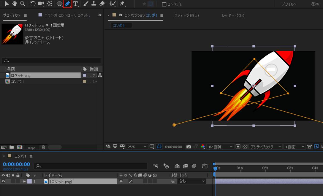 【After Effects】マスクパスからモーションパスを作る方法2