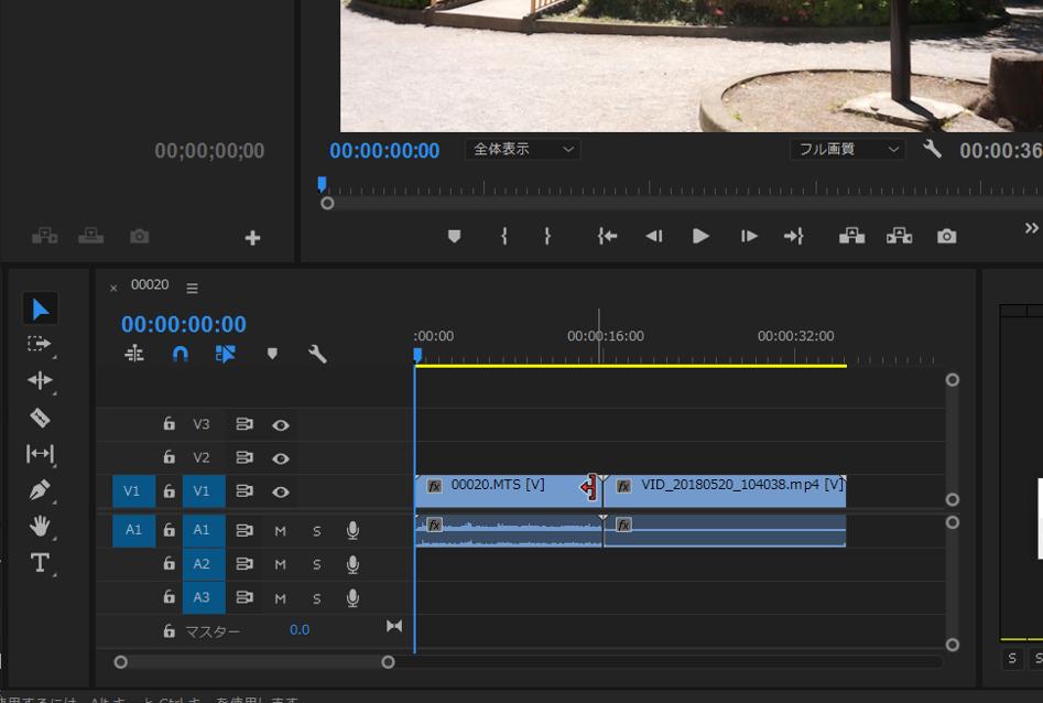 Premiere Pro 動画のトリミング2