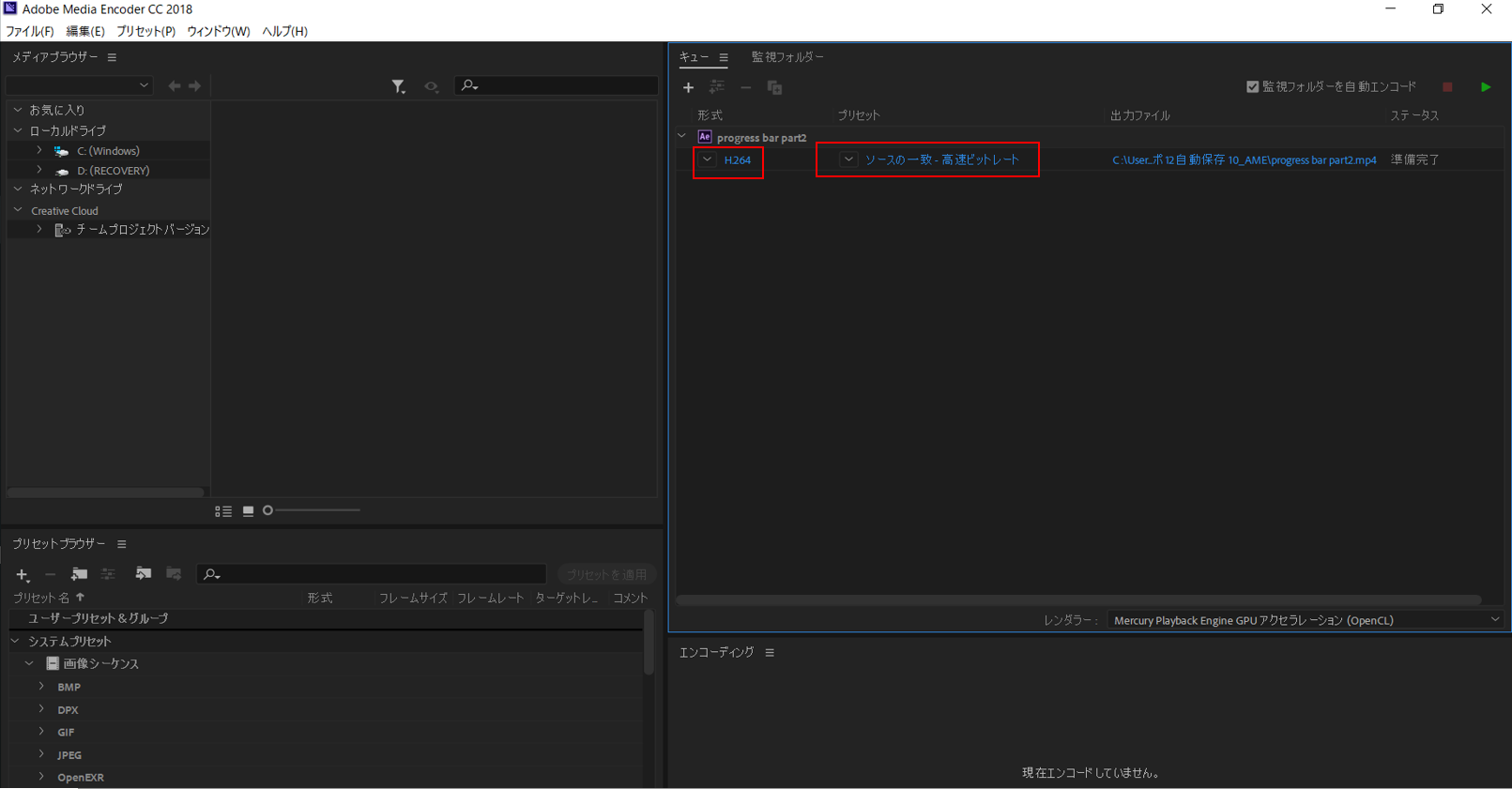 Afrter Effects】動画(mp4、MOVなど)の書き出し方法 | PANGAEA