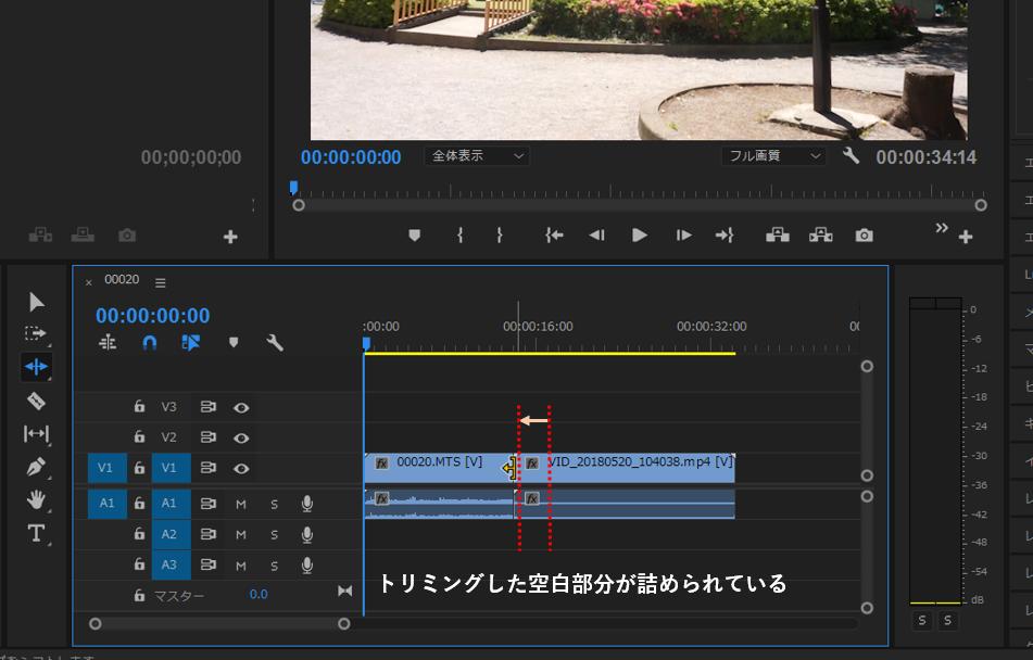 Premiere Pro 動画のトリミング6