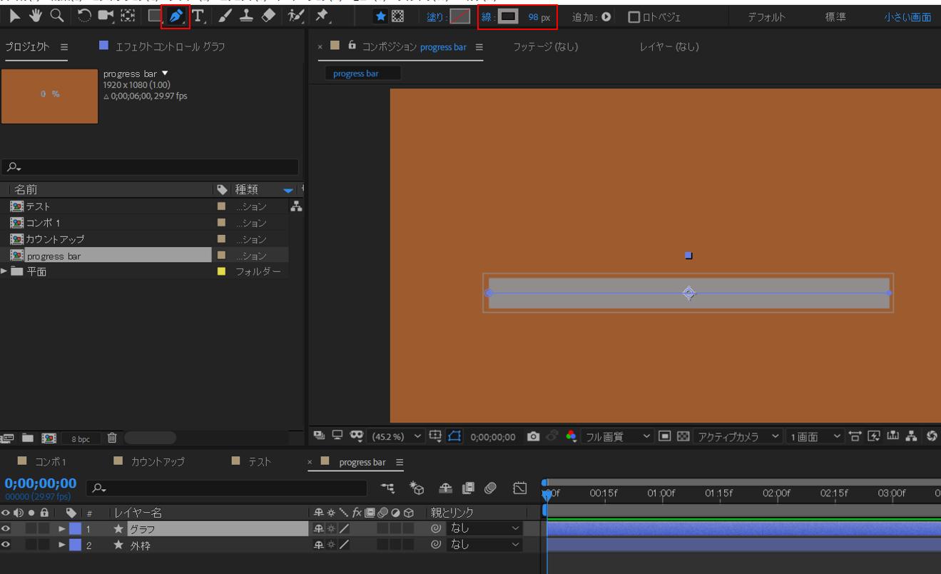 【After Effects】Progress Barアニメーションの作り方2