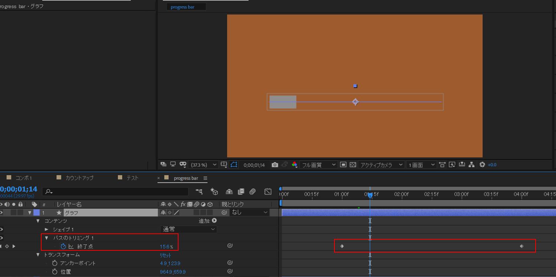 【After Effects】Progress Barアニメーションの作り方4